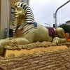 The sphinx joins Sinulog Festival 2014. (Photo by Daryl D. Anunciado)