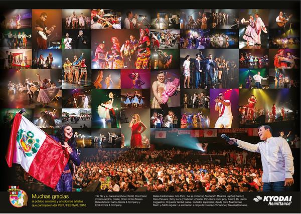 26-27 peru festival