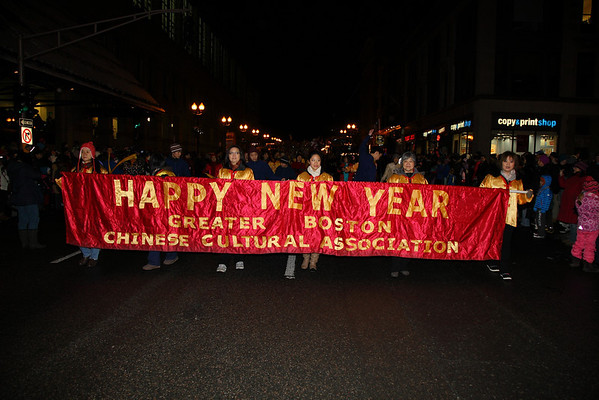 GBCCA Banner