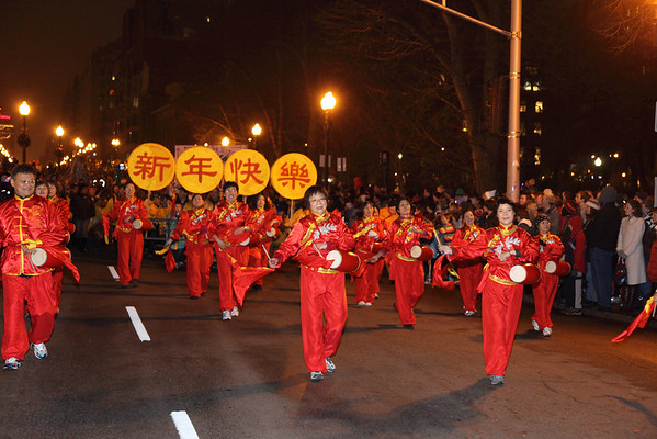 Boston Chinese Drum Troupe (波士頓健身腰鼓隊)