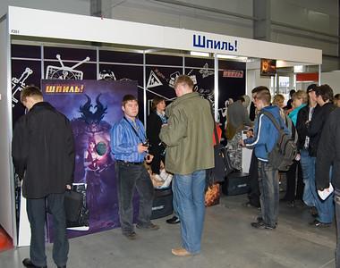 Games Territory 2008