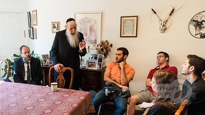 Generations Israel visit RHY