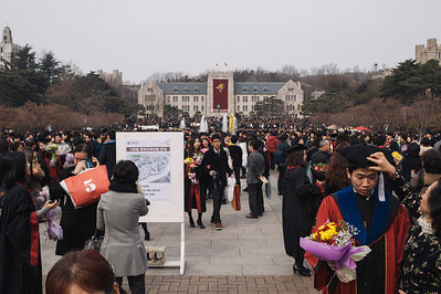 Giin Graduation 022012