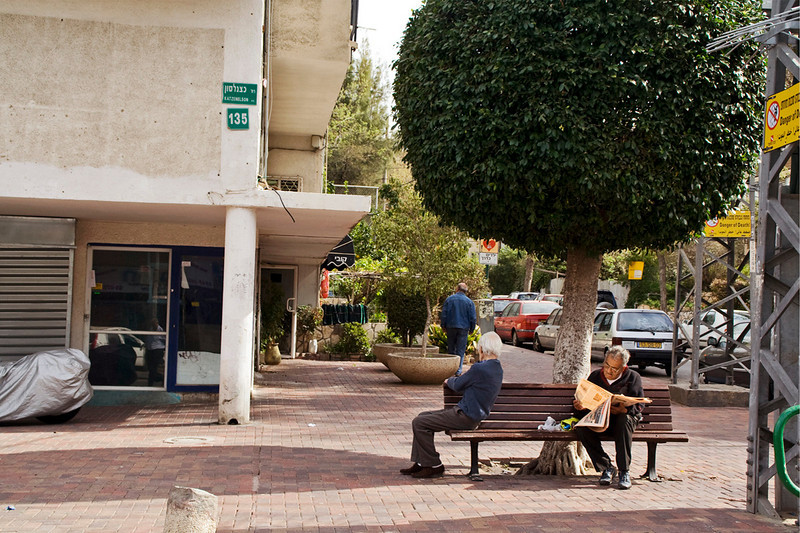 Katzenelson Street - Givatayim