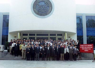 1999 CAADRIA Shanghai
