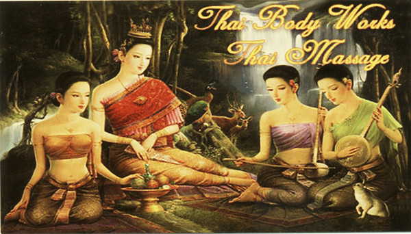 Their new Thai Massage facility is located at 34255 Pacific Coast Hwy, Dana Point, CA 92629.  (949) 443-9997