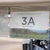 HF Golf-7229