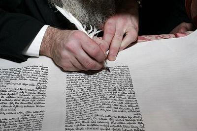 Hachnosas Sefer Torah, MOSHE CHANIN