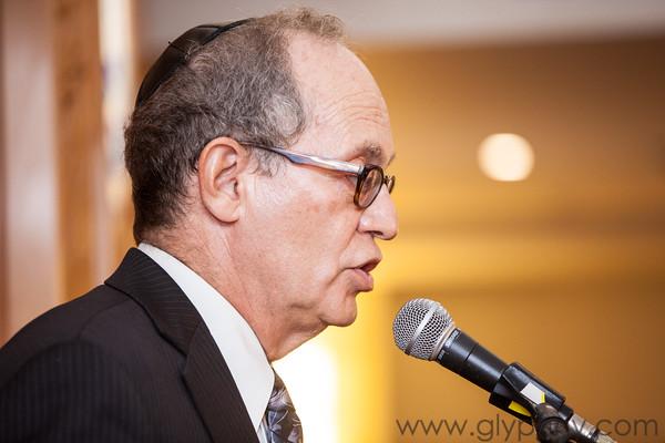 Havurat Yisrael 2015