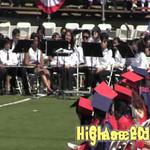 American High Class 2012