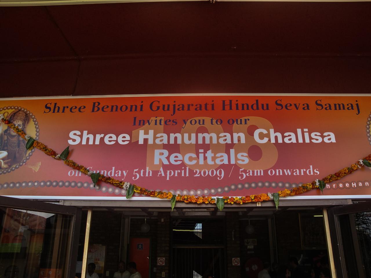 Shree Benoni Gujarati Hindu Seva Samaj, South Africa