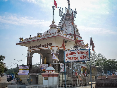 Chosath Jogani Mata Mandir
