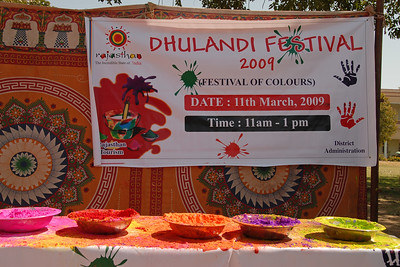 Holi the Festival of Colours being celebrated in Dhulandi Festival 2009 at Khasa Kothi, Jaipur, the Capital city of Rajasthan, India.