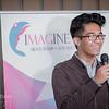 Miss Asian Imagine Talks website website 091