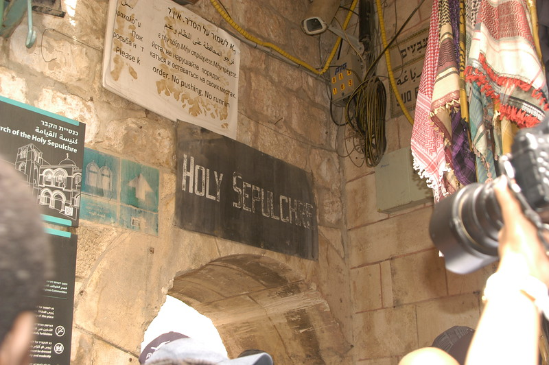 Church of the Holy Sepulchre in the Old City of Jerusalem -  Most Greek Orthodox and Catholics believe this is the site where Jesus was crucified and place of resurrection.  The tomb is enclosed by a shrine called the Aedicule.  Some Protestants prefer The Garden Tomb as the place where Jesus was crucified and resurrected.
