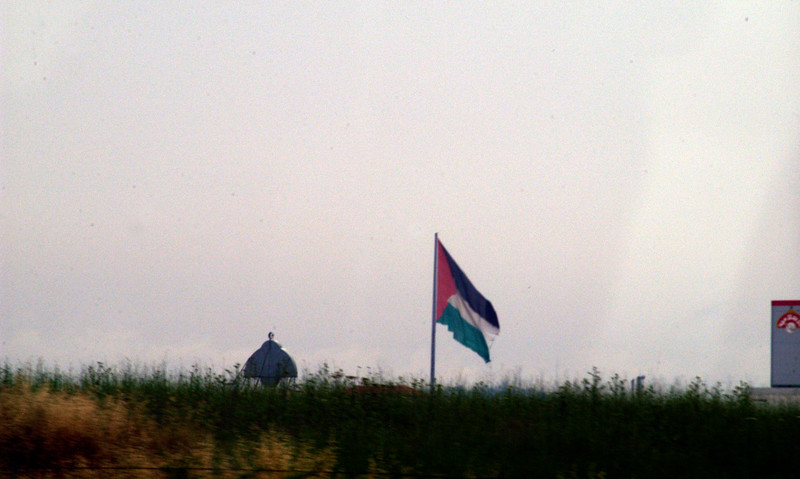 Flag flying On the Palestine boarder.