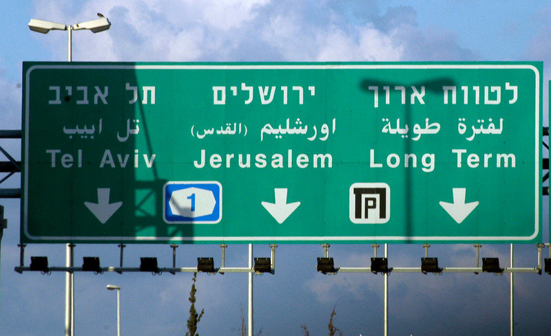 From the airport in Tel Aviv to Jerusalem.