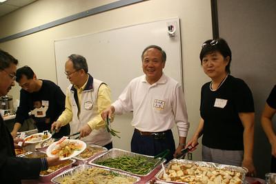 JAACUC Appreciation Party 2005