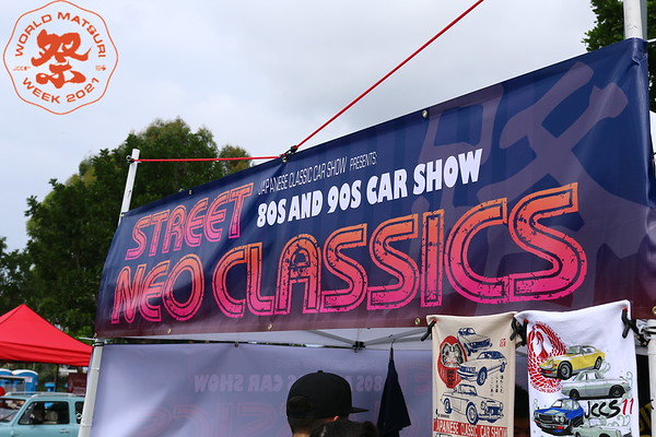 Street Neo Classics 2015
