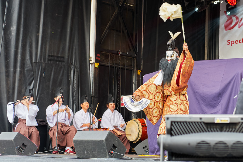 Iwami Kagura by the Otsu Kagura Troupe