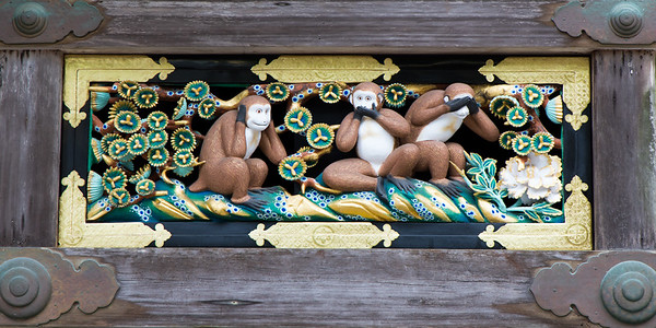 The three wise monkeys over the Tōshō-gū shrine in Nikk0.  This carving, is one of 8 panels, dates to 1636.