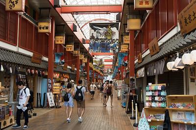 Shops near Sensō-ji temple