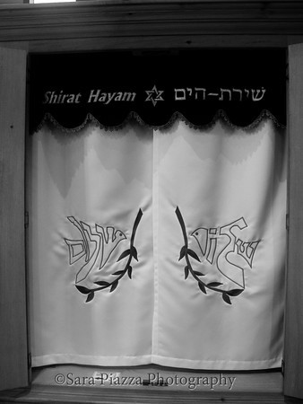 Aron HaKodesh - the ark.