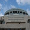 The King Abdullah Mosque