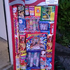Wade's box of fireworks