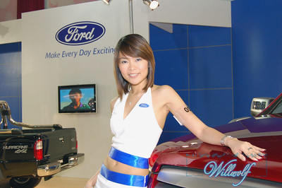 KL Motorshow PWTC 2006