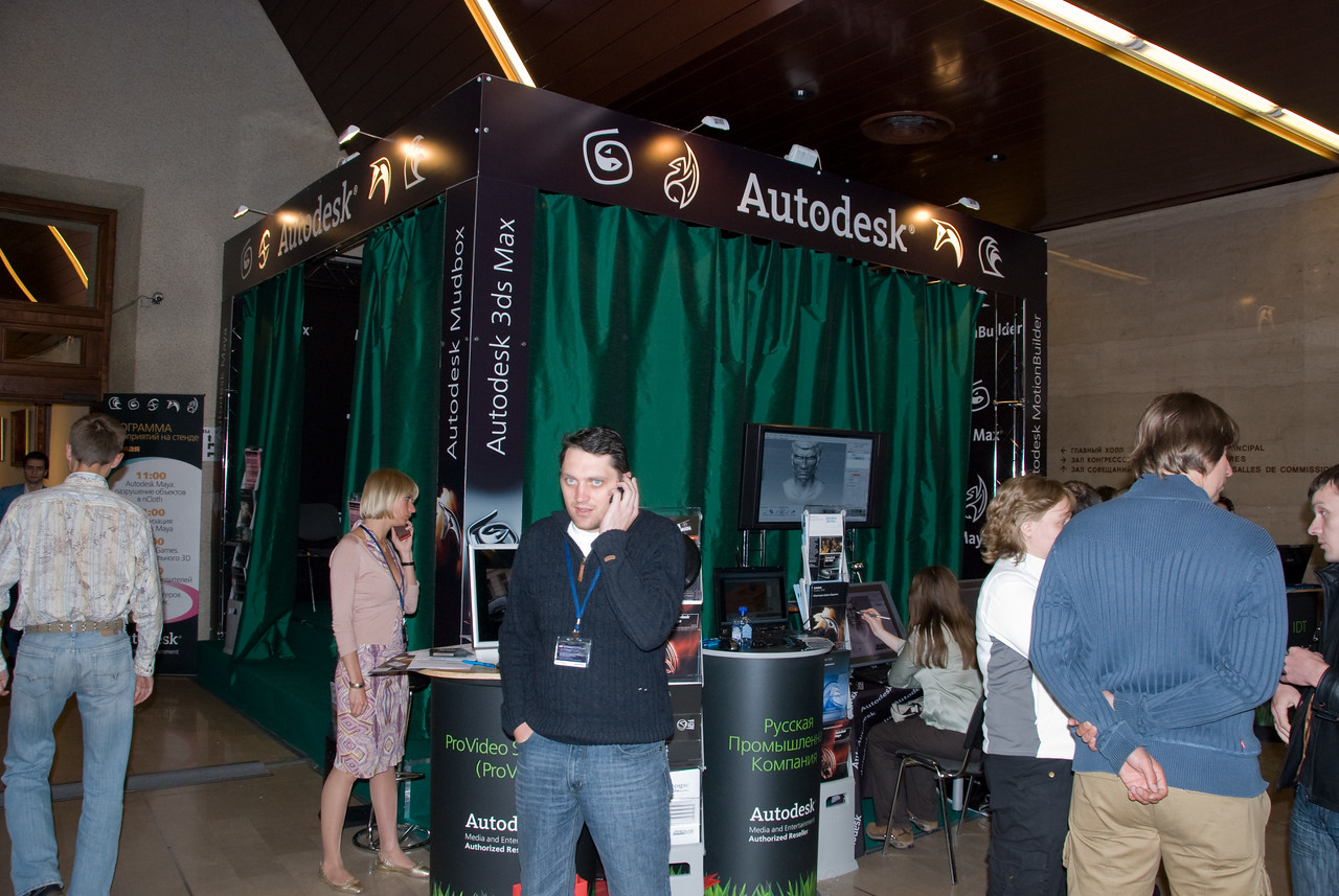 Autodesk booth on KRI 2009