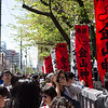 Kanamara Matsuri (Festival of the Steel Phallus) :