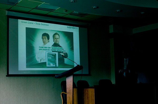 Kaspersky 2010 presentation for Softprom partners
