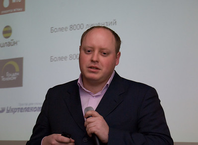 Andrey Slobodanyk