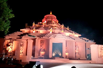 The ceremonial flame enters the Konark Natya Mandap to the blowing of conchs marking the start of the evening at Konark Dance & Music Festival. A short video clip shot on Samsung Galaxy S phone.