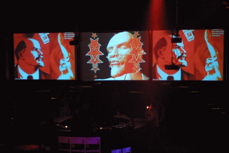 ...and the signature video screens with Russian icons