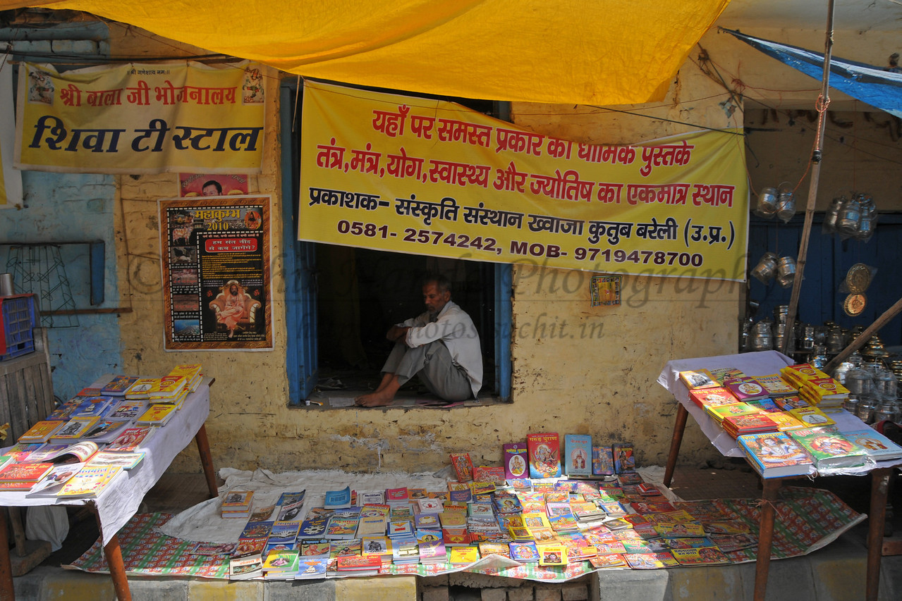 Make shift, book stall in Haridwar.<br /> <br /> Kumbh Mela is the biggest religious gatherings on the planet which takes places on the banks of the river Ganga. The number of pilgrims this year is expected to exceed around five million since the first day Jan 14 till the time it concludes on April 28, 2010. Haridwar, Uttarakhand. North India.