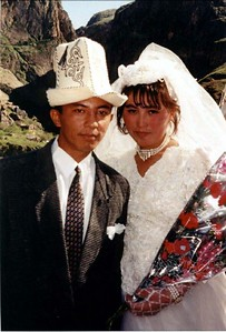Young Kyrgyz couple newly married.