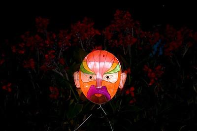 Mask Lantern Festival Albert Park Auckland New Zealand - 2 Mar 2007