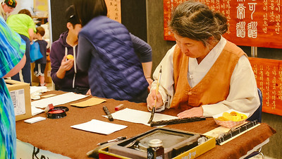 Lee Family Calligraphy-2