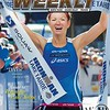 Tahoe Weekly cover September 2014