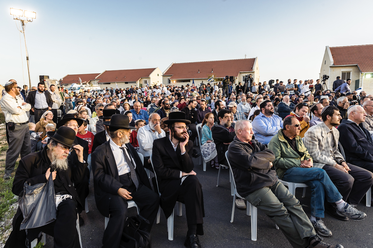 People of Likud