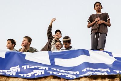 Boys of Beit El