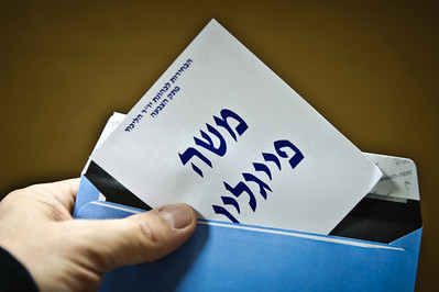 I vote for Moshe Feiglin