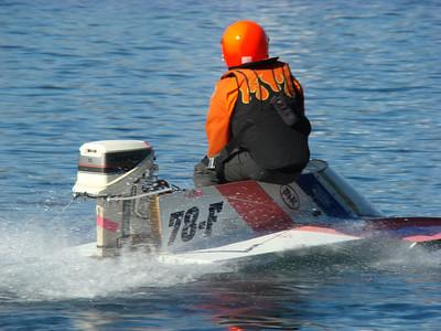Lock Haven Speed Boat Regatta