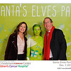 MD Anderson Santas Elves Party 2017
