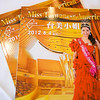Miss Taiwanese American 2012  l  Pageant Coverage  l  009