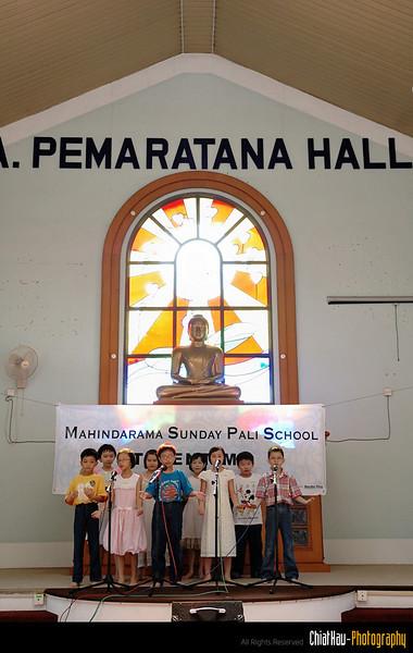 Finally I reach the Mahindarma hall and I realized that their hall is hugh!