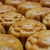 mooncakes! <br /> 出爐的月餅