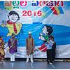 Manabadi 2016